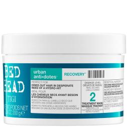 Masque antidote - Cheveux endommagés - 200 g