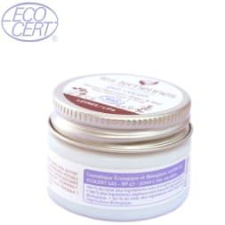 Baume réparateur lèvres bio - Argan & miel - 15 ml